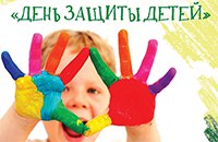 Купить билеты на Концерт ВМСО ко Дню защиты детей