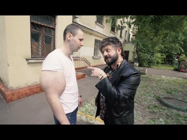 Жорик Вартанов разобрался с Руки Базуки