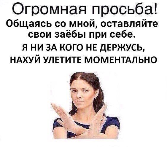 Законопослушный Гражданин | Москва
