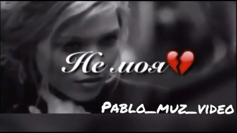 Pablo_muz_video-20180522-0001.mp4