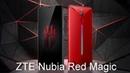 ZTE Nubia Red Magic 8GB RAM 128GB ROM 3800mAh Unboxing Review Обзор Распаковка
