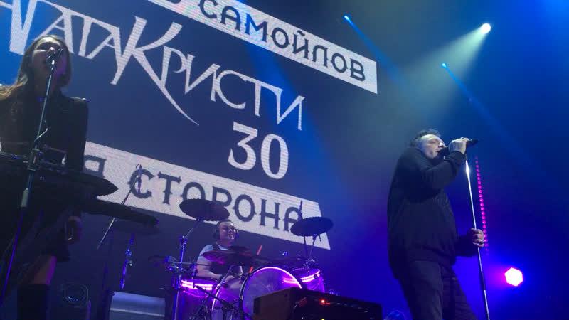 Глеб Самойлов - Бесса мэ... (2.12.18)