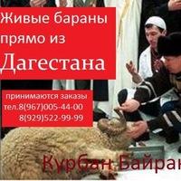 Kurban Bairam, 19 декабря 1986, Дмитриев-Льговский, id225169053