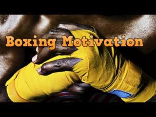 Лучшая мотивация в боксе. Мотивация к тренировкам и спорту. Путь чемпионов. Мотивация для боксеров.