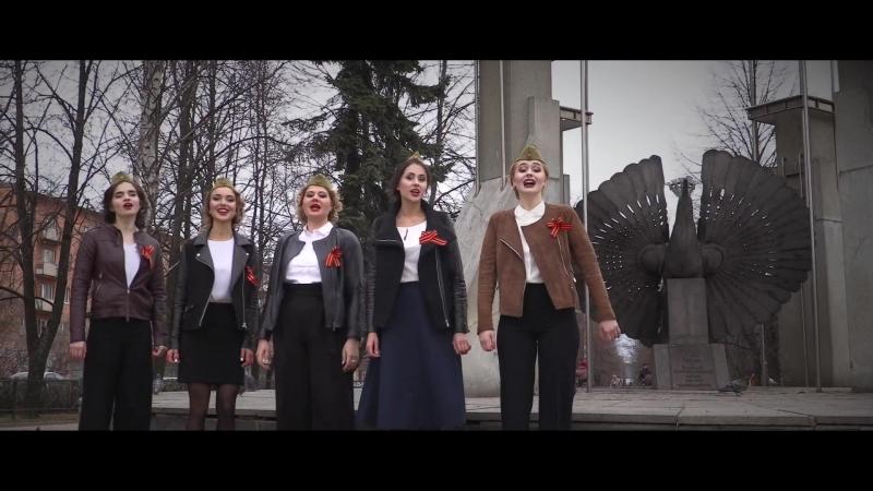 Катюша (муз.М.Блантер, сл.М.Исаковский) в исполнении студенток ПГК им.А.К.Глазунова (2018)