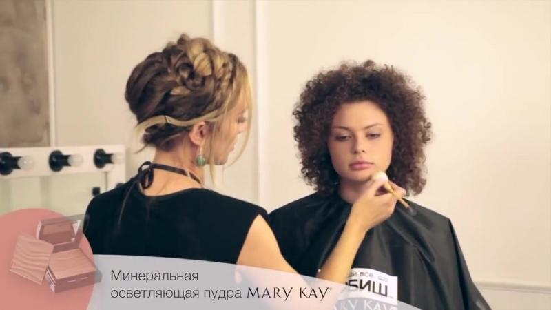 Экспресс- макияж