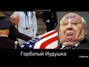 Фонд Раисы Максимовны или Дефицит в СССР был искусственно создан
