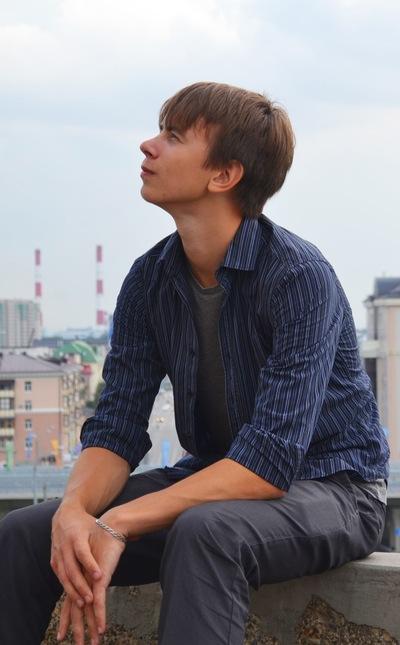 Илья Митраков, 13 сентября 1994, Казань, id6292258