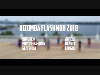 Kizomba Flashmob 2018