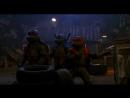 Черепашки-ниндзя 2_ Тайна изумрудного зелья _ Teenage Mutant Ninja Turtles II_ T_edit