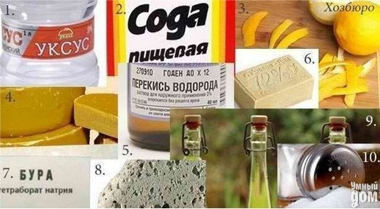 10 натуральных средств, которые могут заменить дорогую бытовую химию!!! 1. Уксус — удаление известкового налета с любых поверхностей. Его также можно использовать для полоскания вещей, мытья окон и т.д. 2. Пищевая сода — мягкий абразив для чистки практически любых поверхностей. 3. Кожура цитрусовых (лимона, лайма, апельсина или грейпфрута) — дезодорация и отбеливание разделочных досок,кухонной посуды, раковины и т.д., а также освежитель воздуха 4. Пчелиный воск — полировка мебели и натирка…