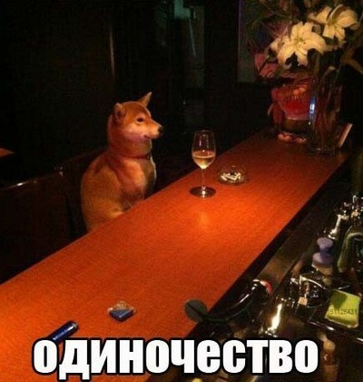 Крис Амаефуле, 3 августа , Смоленск, id43025628