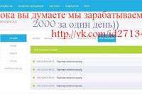 Online last seen 13 minutes ago yulia karablina