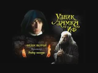 Александр Градский - Песня о надежде (из к.ф.