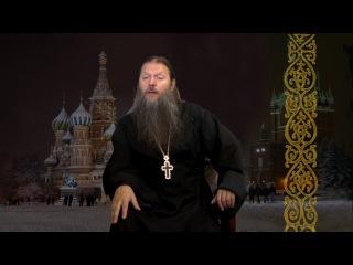 Артемий Владимиров: ИМЕН СОКРЫТОЕ ЗНАЧЕНЬЕ: КСЕНИЯ.