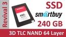 Обзор на SSD диск SMARTBUY Revival 3 240 Гб 3D TLC NAND SB240GB-RVVL3-25SAT3