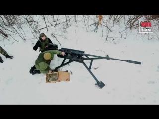 Сепаратист_ самая мощная винтовка или как разобрать стену