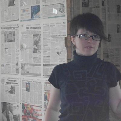 Ольга Бобкова, 22 мая , Уфа, id159387317