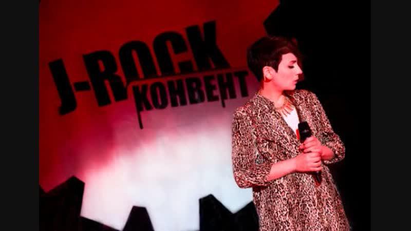 Lumiere Heartache cover One Ok Rock