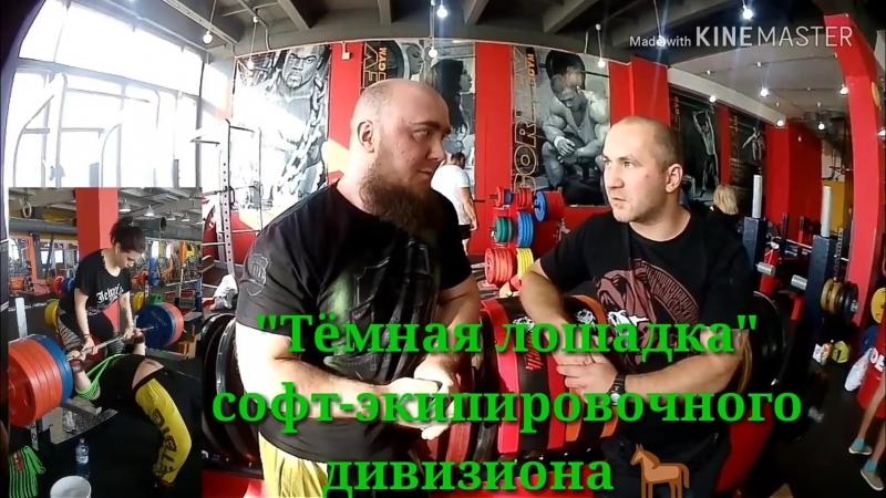 Яростный Алексей Мельников