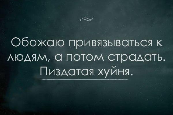 https://pp.vk.me/c613521/v613521938/d661/k2Bp0Ym4pw0.jpg