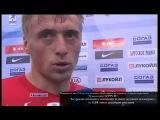 Брызгалов после матча Спартак Алания