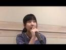 60. Tanaka Miku - Taboo no Iro HKT48