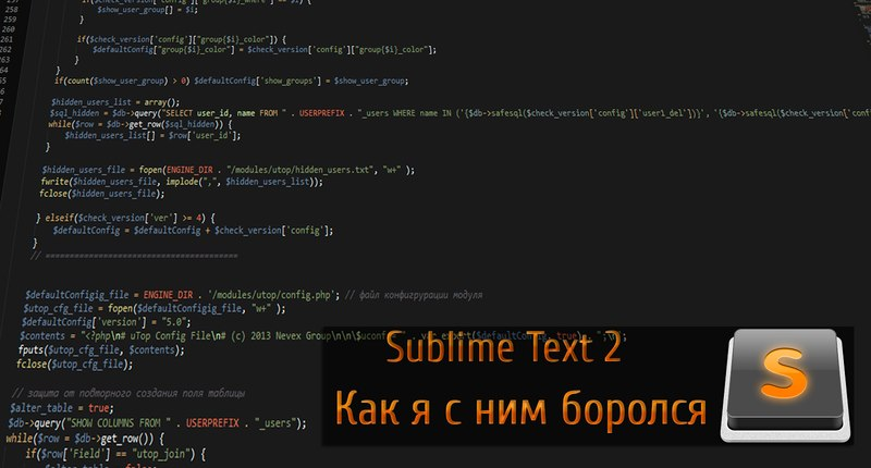 Что за тема в Sublime text?