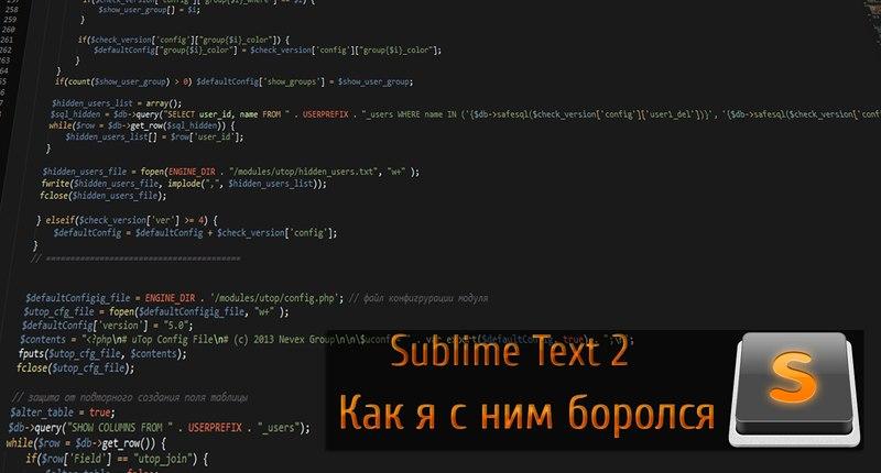 Что за тема в Sublime text?