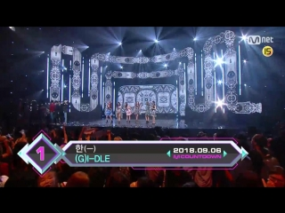 180906 (G)I-DLE #1 Win and Encore @ M!Countown