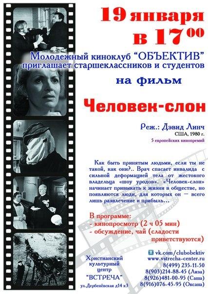 Oxana zelenova