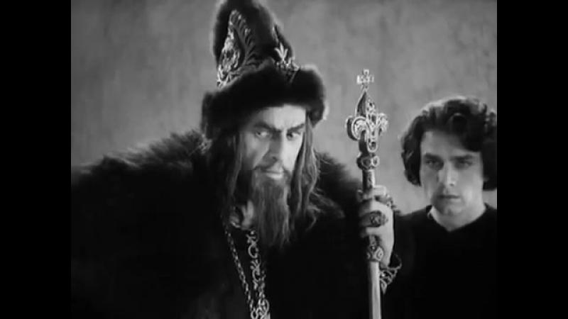 Иван Грозны (Иван Грозный/Федор Басманов) - Synthesize me