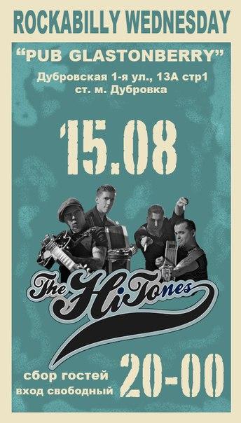 15.08 The HiTONES в Гластонберри !