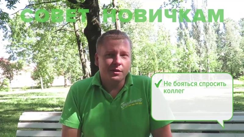 ГрузовичкоФ_вЛицах: Михаил Красношлыков