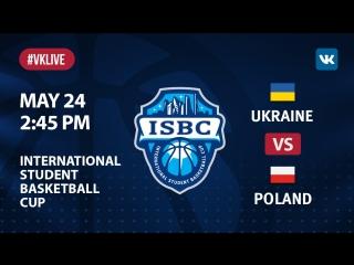 Ukraine vs Poland. ISBC 5th place game