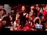 - Sa Dingding  Chang Shilei - Hua.