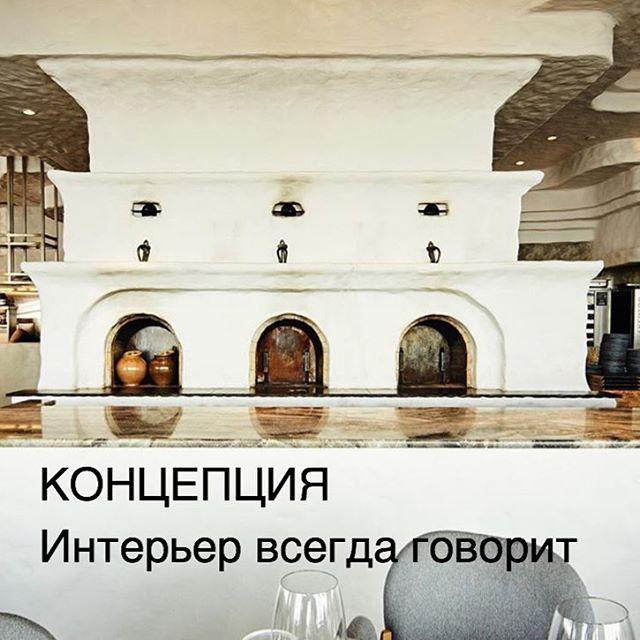 Татьяна Грицевская   Белгород