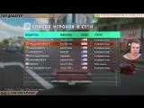 Forza Horizon 3 - СТРИМЧАНСКИЙ С SONCHYK / Поздравляем его с 500к