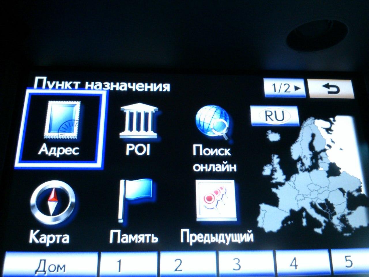 Лексус ES 2013 карта
