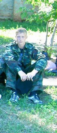 Максим Дьяченко, 15 января , Абдулино, id31778285