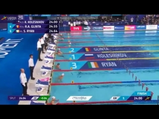 Men 50 m backstroke kliment kolesnikov 24.00 world record glasgow 2018