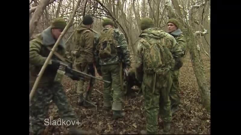 Спецназ ГРУ ГШ МО РФ в Чечне (2001)