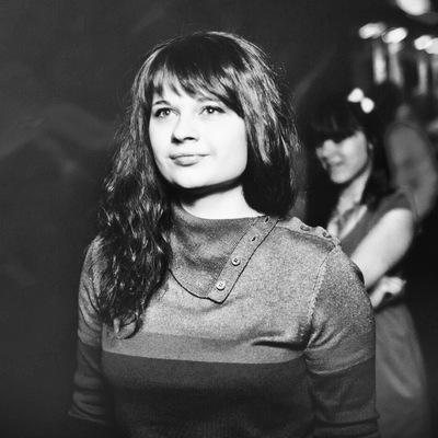 Юлия Леонтьева, 8 февраля , Калуга, id455594