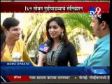 Gudi Padwa 2013 Celebration with 'PREMSUTRA' Actors Sandeep & Pallavi-TV9