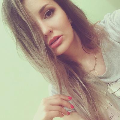 Алина Шибкова