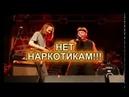 Чёрный Гриф - Концерт в Удельнинском Детдоме МО, 2012