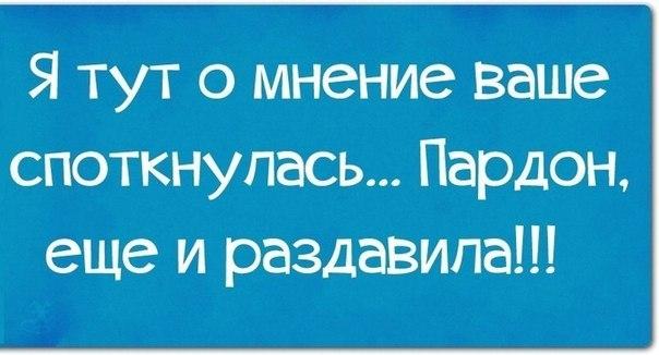 http://cs616826.vk.me/v616826193/2476/vkGzs-hGIrE.jpg