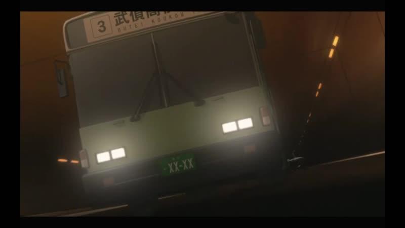 Заминированный автобус Ария Алая Пуля Aria the Scarlet Ammo