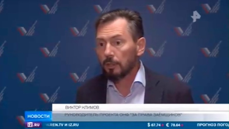 В России все чаще происходят случаи мошенничества в негосударственных медучреждениях