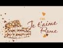 Парфюмерия Jet aime Rome от CIEL parfum